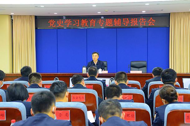 四川举行厅机关党史学习教育专题辅导报告会